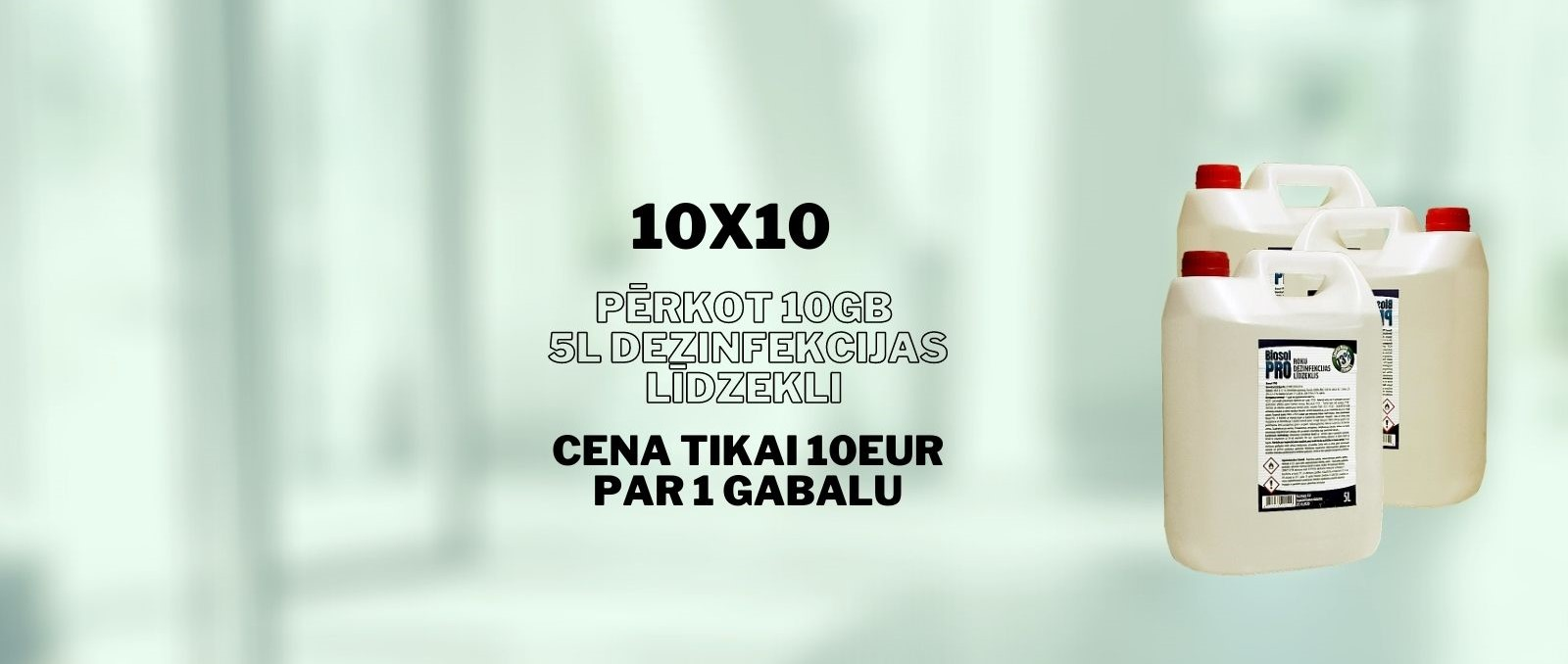 5l 10×10 (9)
